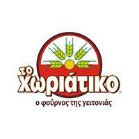 το Χωριάτικο Logo